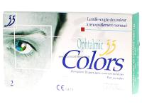 Ophtalmic 55 Colors Gris 2 Lentilles